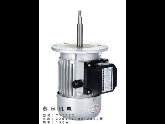 江蘇熱循環風機電動機公司 歡迎來電 臺州蘇林機電供應