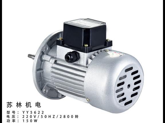 山東專業風機電動機市價 服務為先 臺州蘇林機電供應