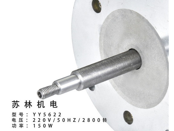 正規風機電機廠家供應 值得信賴 臺州蘇林機電供應