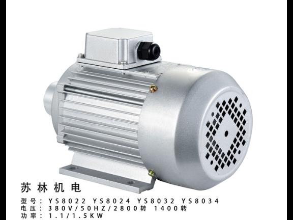 定制風機電機結構 服務為先 臺州蘇林機電供應