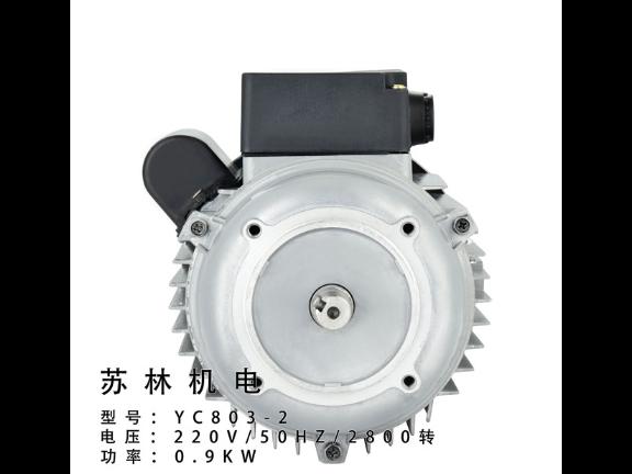 青島風機電機廠家 信息推薦 臺州蘇林機電供應
