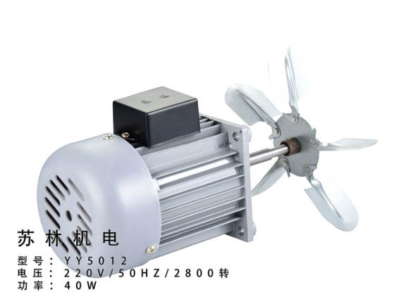北京非標定制風機電動機什么牌子好 來電咨詢 臺州蘇林機電供應