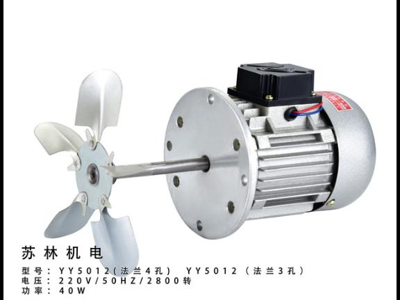 福建中小型電容運轉風機電機廠家供應 信息推薦 臺州蘇林機電供應
