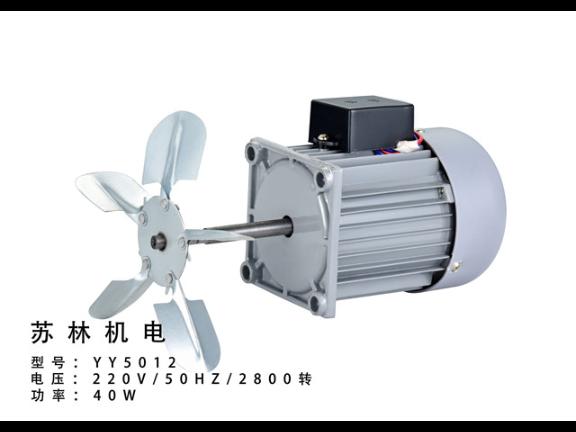 廈門定制風機電機 信息推薦 臺州蘇林機電供應