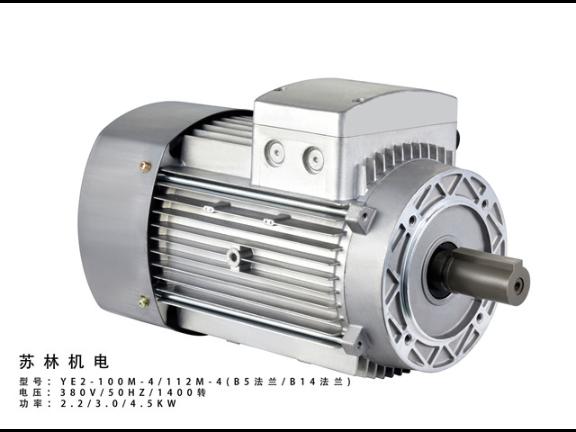 三相異步電動機市價 誠信經營 臺州蘇林機電供應