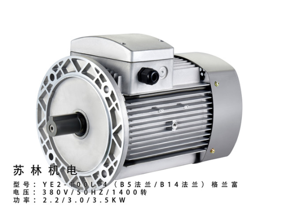 天津三相異步電動機批發價格 誠信服務 臺州蘇林機電供應