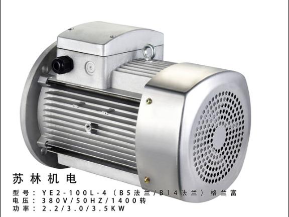 安徽三相異步電機性能穩定 信息推薦 臺州蘇林機電供應
