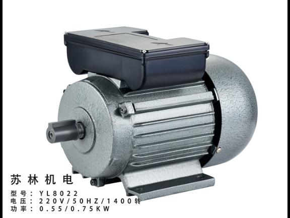 貴州電容啟動電動機公司 信息推薦 臺州蘇林機電供應