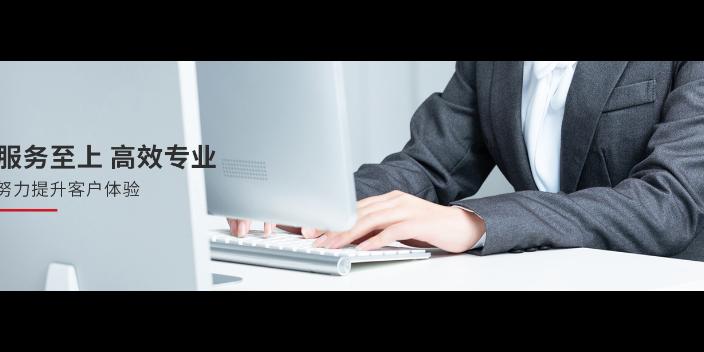 江北区服务技术开发互惠互利「慈溪施乐信息供应」