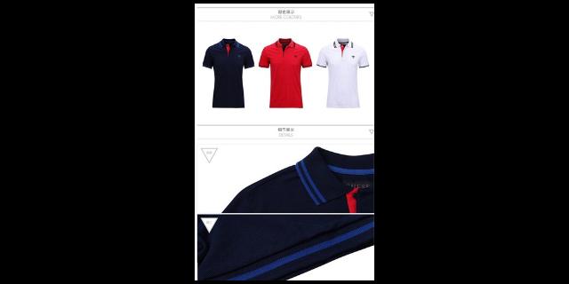 土木工程T恤货源充足 铸造辉煌「浙江森美服饰供应」