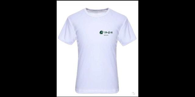 青海T恤共同合作,T恤