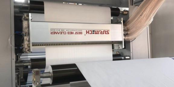 德國材料吸塵 歡迎來電「森明工業供應」