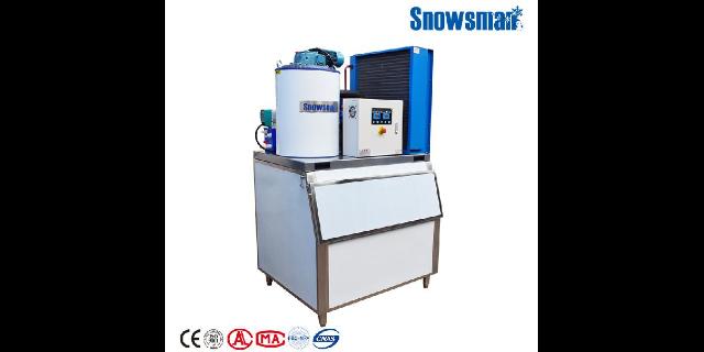 安徽颗粒雪花冰制冰机