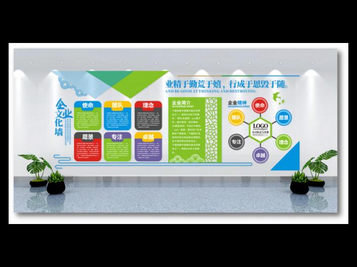 浦东新区移动广告制作展示,广告制作