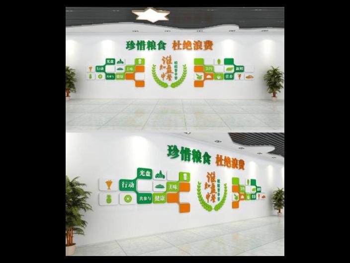 崇明區網絡計算機軟件展示 誠信互利「祈舜網絡供」
