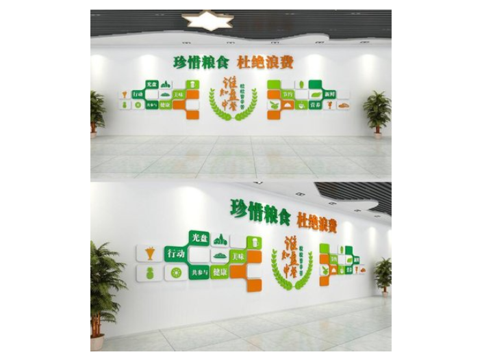 奉贤区出口软件设计设计