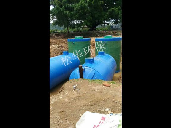 福鼎一體化提升泵站公司 抱誠守真「福建省松華環保科技供應」