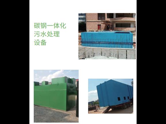 福州AO一體化污水處理設備廠家直銷
