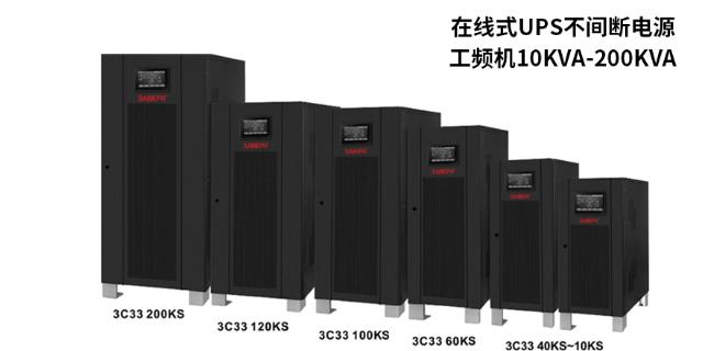 潮州实验室ups电源