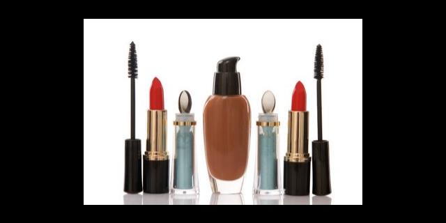 安徽专业性化妆品供应商