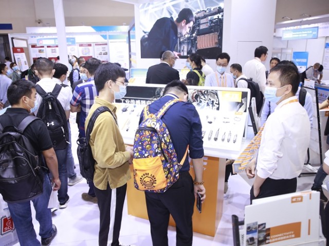 系统解决方案展会面积 欢迎来电「上海科技会展供应」