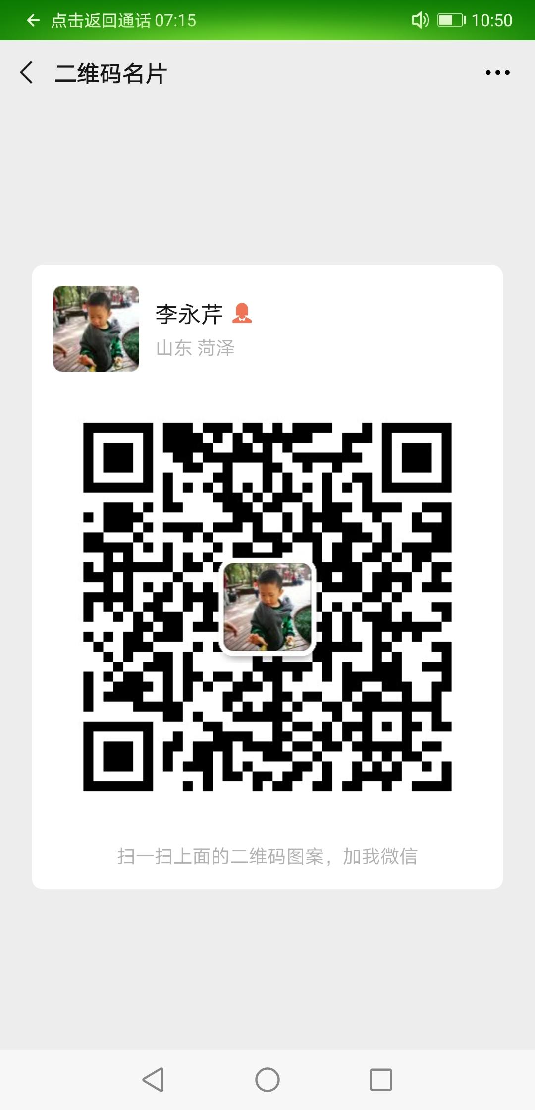 上海苏彭电子科技有限公司