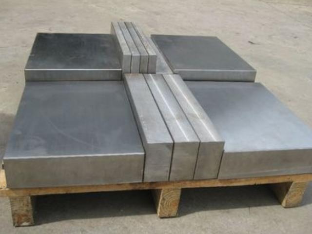 模具鋼材供貨費用 歡迎咨詢「上海肅篆實業供應」