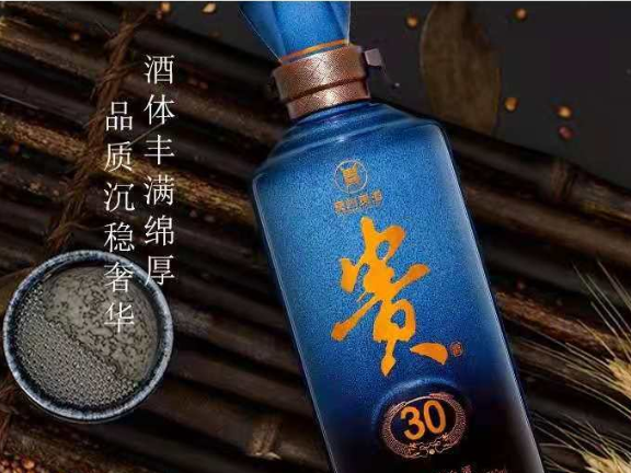 浙江五年贵州贵酒多少钱一瓶