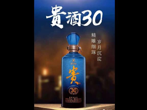 天津酱香贵州贵酒集团有限公司