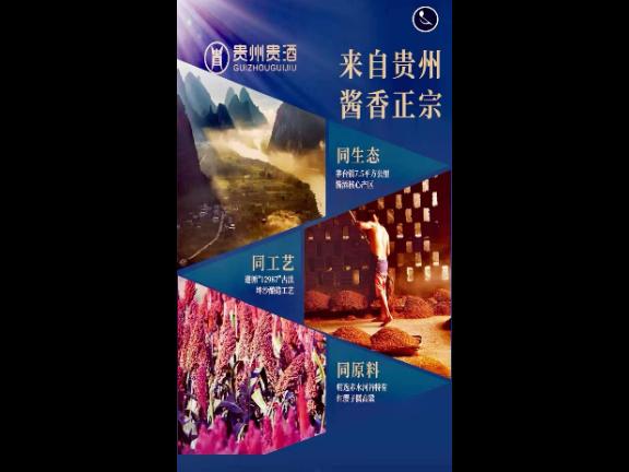广东53度贵州贵酒品系列,贵州贵酒