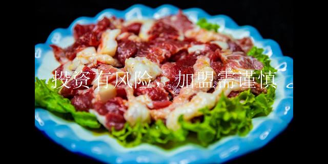 河北烤肉加盟培訓 歡迎來電「三星石板煎肉城供應」