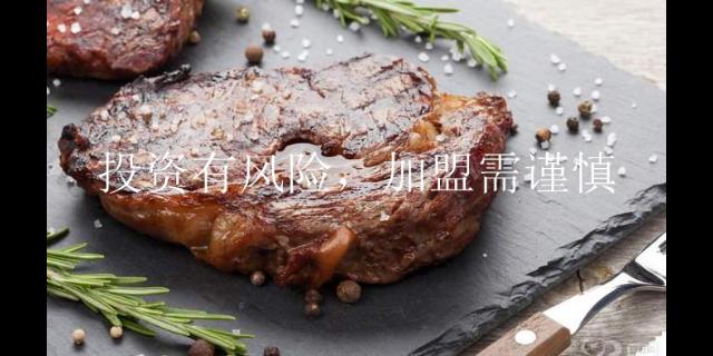 上海烤肉加盟哪家好 欢迎咨询「三星石板煎肉城供应」