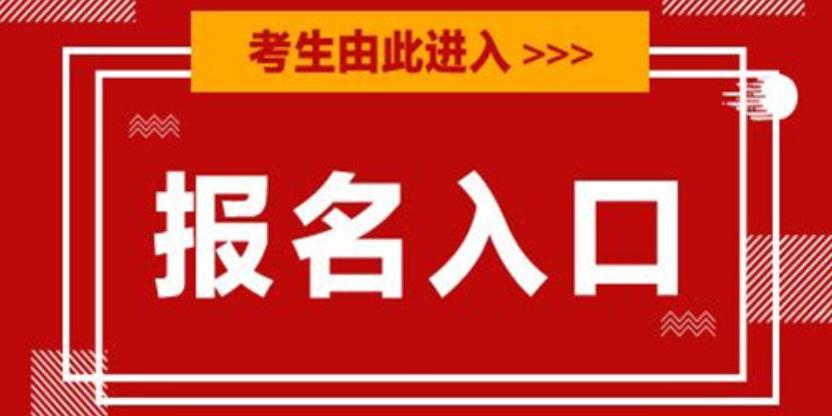 福建中医健康管理师培训收费合理 来电咨询「陕西健商教育科技供应」