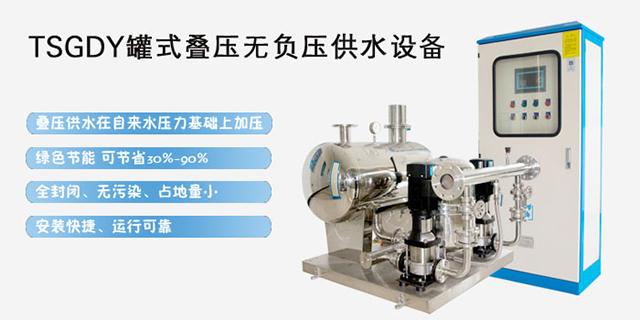 内蒙古恒压箱式供水设备谁家好 推荐咨询 山西天帅智能科技供应