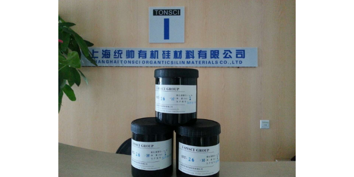 天津铂化合物阻燃硅胶收费「统帅有机硅供应」