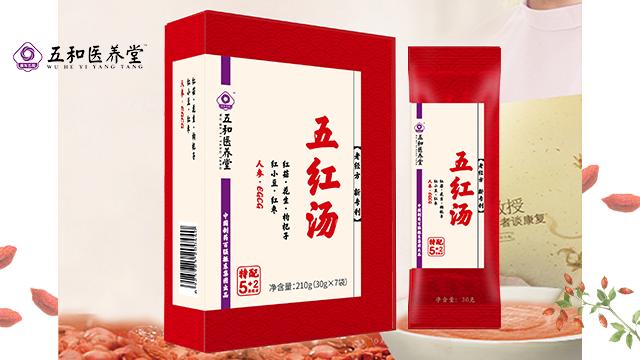 忻州五红汤五和医养堂电话 和谐共赢 山西振东五和健康科技供应