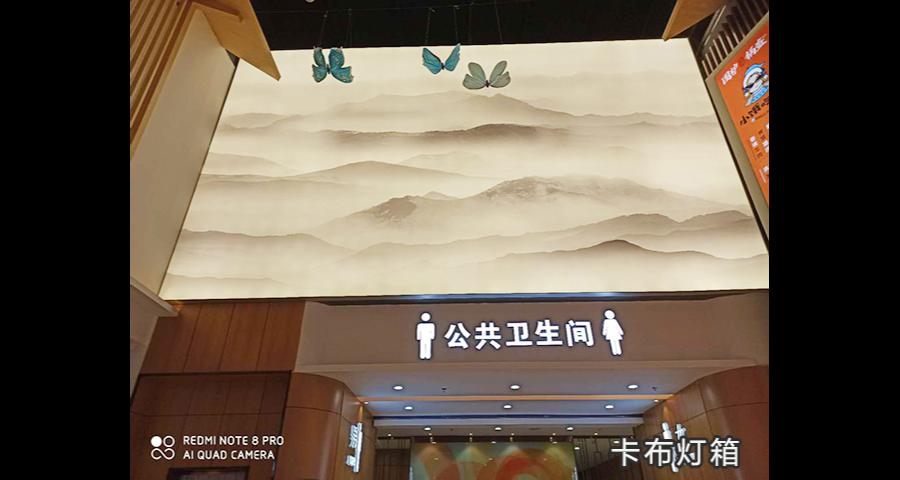 上海卡布灯箱生产厂家 信息推荐 淮安创饰纪装饰材料供应