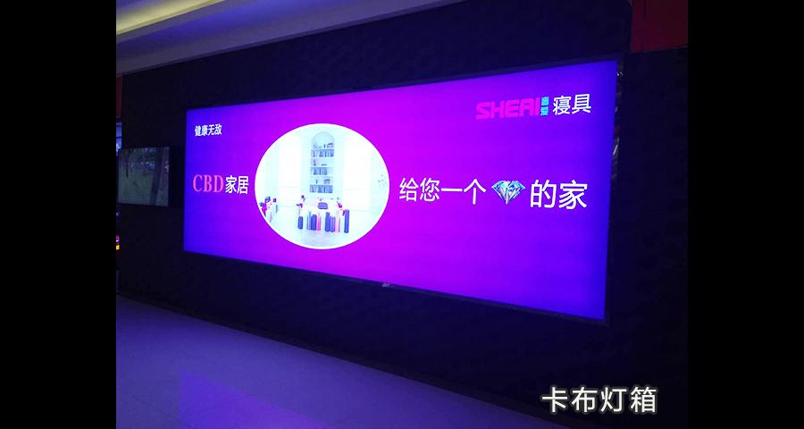 衢州型材燈箱 歡迎來電 淮安創飾紀裝飾材料供應