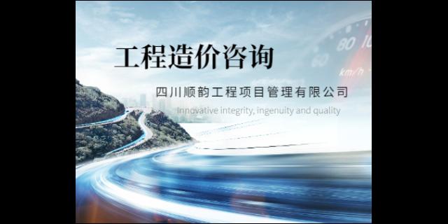 重慶公路工程造價預算