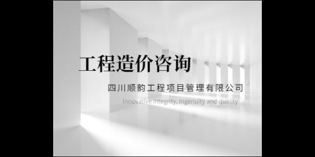 湖南工程造價公司加盟,造價