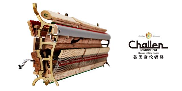 上海钢琴排行 值得信赖 舒意钢琴供应