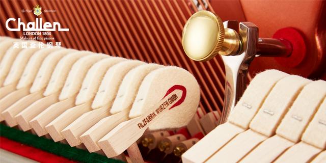 上海哪个牌子钢琴好 值得信赖 舒意钢琴供应