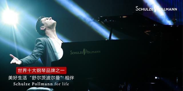 上海钢琴好 欢迎来电 舒意钢琴供应