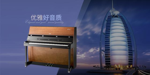 上海威顿钢琴代理商,钢琴