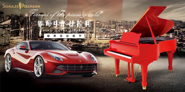 上海立式钢琴厂家哪家好 欢迎咨询 舒意钢琴供应
