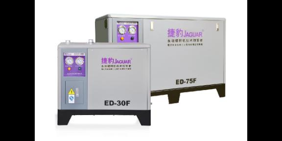 泉港捷豹冷凍式干燥機廠家 誠信互利「晉江順應機電設備供應」