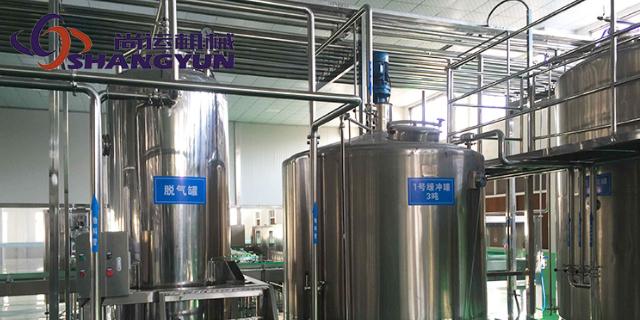 北京醋酸菌发酵罐订购