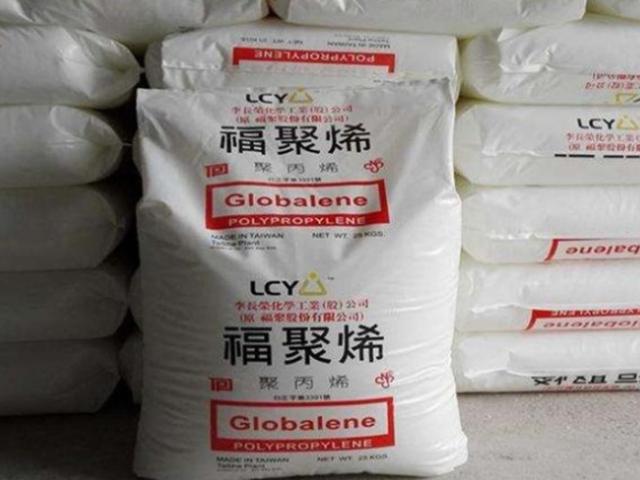 浙江环保pp塑胶原料供应 服务为先「昆山双赢塑化供应」