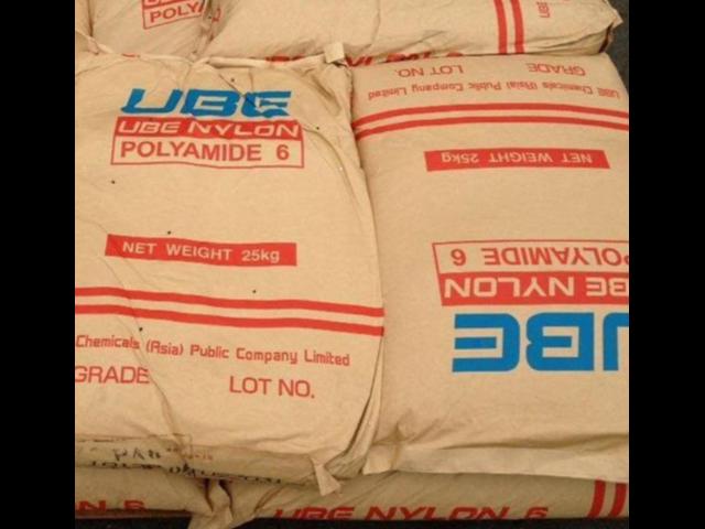 昆山pa66尼龙塑胶原料有哪些 来电咨询 昆山双赢塑化供应