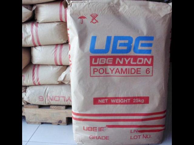 上海尼龙塑胶原料供应 服务为先 昆山双赢塑化供应